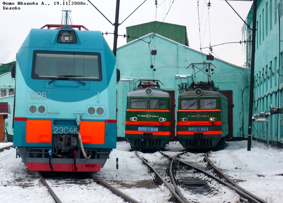 2ЭС4К-006 в Белово
