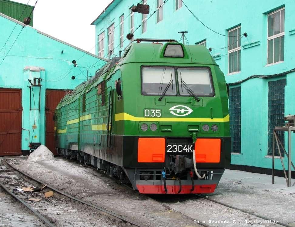 2ЭС4К-035 в Белово