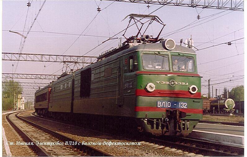 знаком за безупречный труд на железнодорожном транспорте 30 лет
