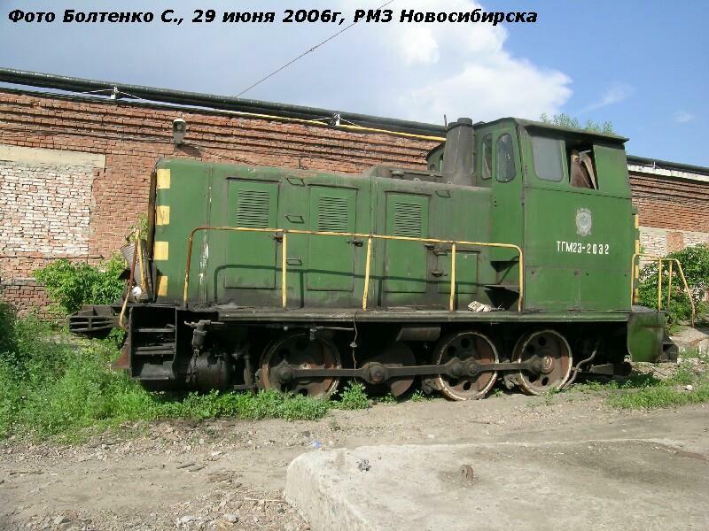 Тепловоз ТГМ23.
