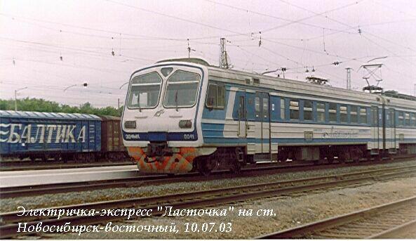 804, Новосибирск-Кемерово(