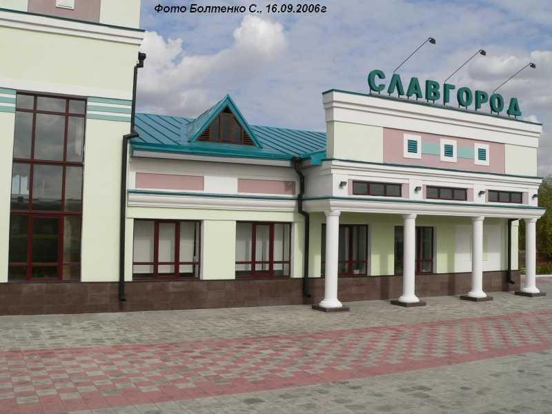 билеты на автобус славгород новосибирск