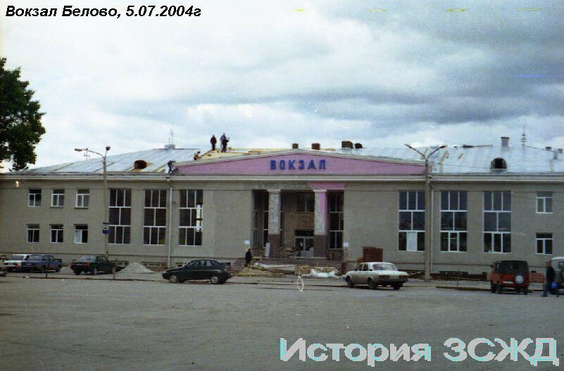 знакомство геев белово кемеровской области