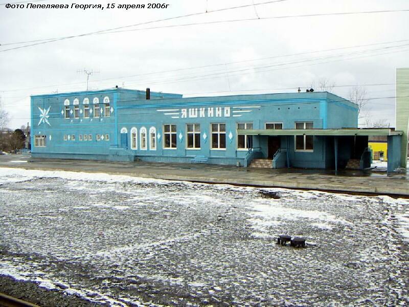 фото яшкино кемеровской области