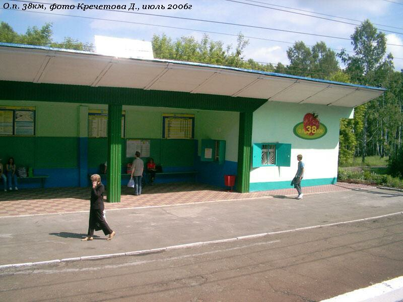 http://zap-sib-rail.narod.ru/Stations/Photo/Nsk/38op2006.jpg