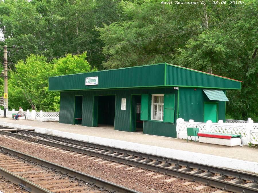 http://zap-sib-rail.narod.ru/Stations/Photo/Nsk/beregovaya2010.jpg