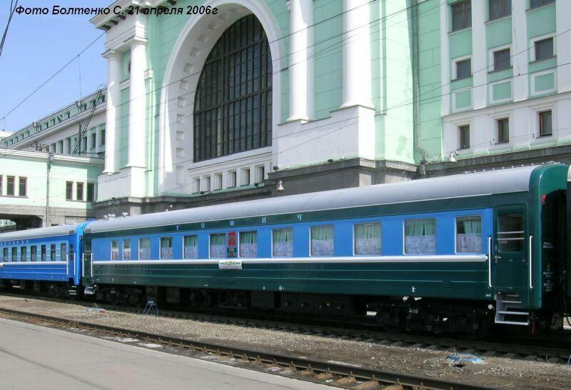 37, Томск-Москва, ТОМИЧ