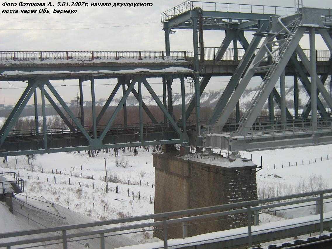 Мост через реку обь барнаул