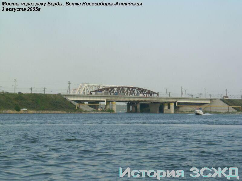 http://zap-sib-rail.narod.ru/View/Bridge/mosti-berdy.jpg